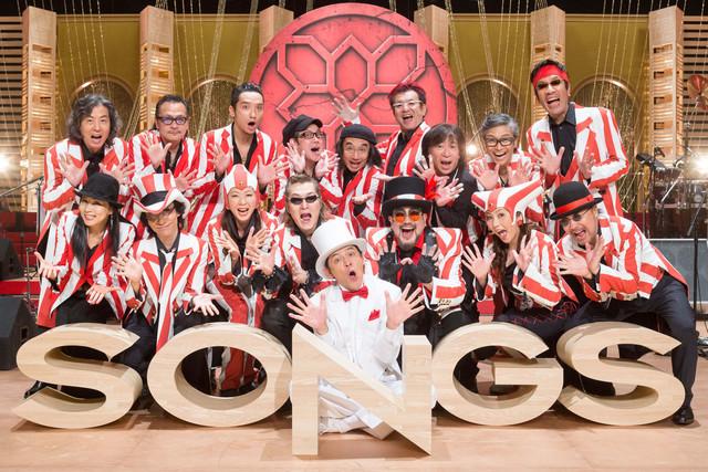 米米CLUBと岡田圭右(ますだおかだ)。(写真提供:NHK)