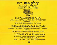 「two step glory TRUNK release tour FINAL SERIES」告知画像
