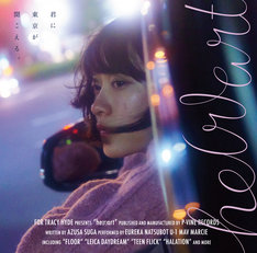 For Tracy Hyde「he(r)art」ジャケット