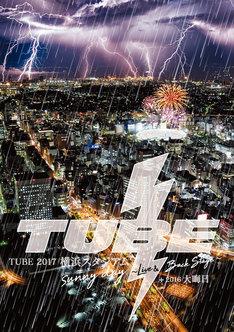 TUBE「TUBE 2017 横浜スタジアム sunny day ~Live&Back Stage~+2016 大晦日」ジャケット