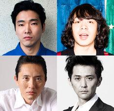 「素敵なダイナマイトスキャンダル」の出演者。左上から柄本佑、峯田和伸、村上淳、松重豊。
