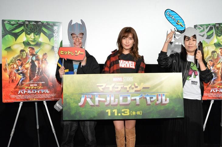 左からPUNPEE、宇野実彩子、光岡三ツ子。