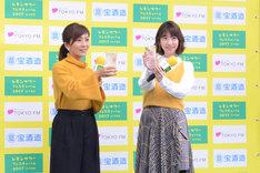 「レモンサワーフェスティバル 2017 in 中目黒」乾杯式の様子。