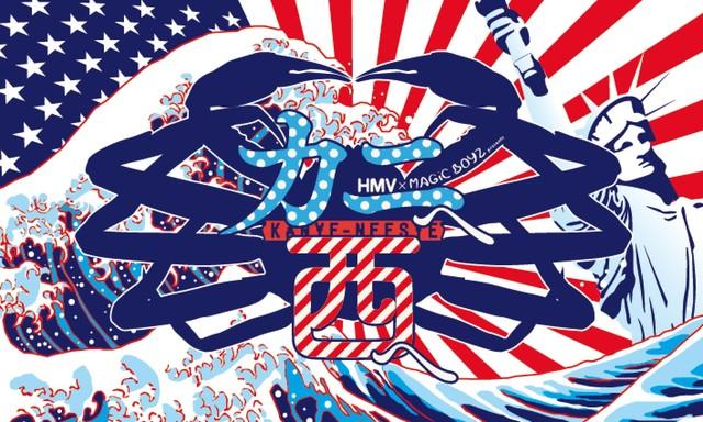 HMV×MAGiC BOYZ presents「カニへ西へ」ロゴ