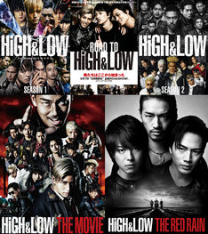 「HiGH&LOW」シリーズの告知ビジュアル。(c)2017「HiGH&LOW」製作委員会