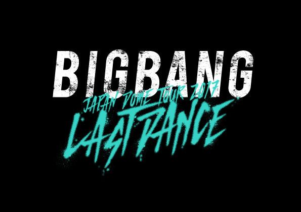 「BIGBANG JAPAN DOME TOUR 2017 -LAST DANCE-」ロゴ