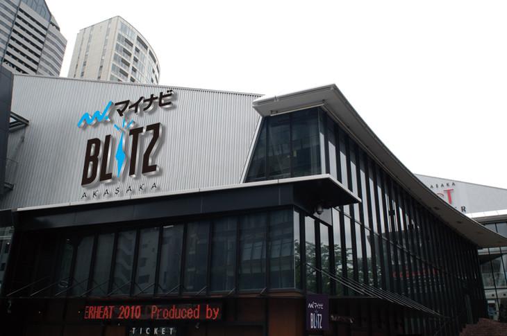 「マイナビBLITZ赤坂」外観イメージ