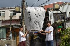 左から齋藤飛鳥、山田裕貴。 (c)『あの頃、君を追いかけた』フィルムパートナーズ