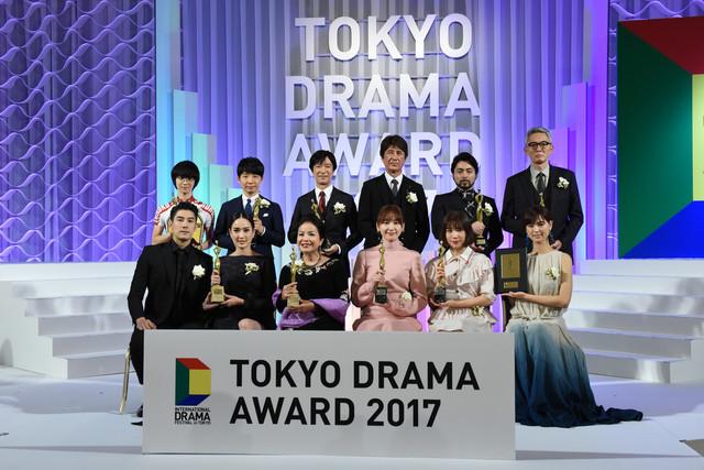 「東京ドラマアウォード2017」登壇者
