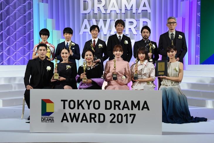 東京ドラマアウォード2017の授賞式の様子。