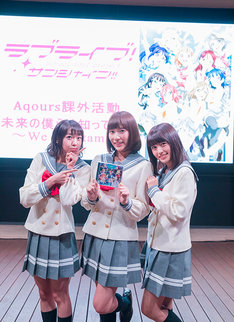 左から斉藤朱夏、伊波杏樹、逢田梨香子。(撮影:江藤はんな)