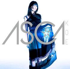 ASCA「KOE」初回限定盤ジャケット