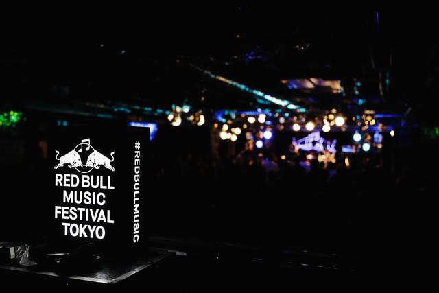 「音楽摩天楼 - ONGAKU MATENRO」の様子。(Yasuharu Sasaki/Red Bull Music Festival)