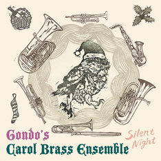 Gondo's Carol Brass Ensemble「Silent Night」ジャケット
