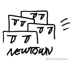 「NEWTOWN」ビジュアル
