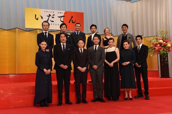 NHK大河ドラマ「いだてん ~東京オリムピック噺~」の出演発表会見の登壇者。