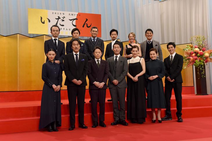 NHK大河ドラマ「いだてん ~東京オリムピック噺~」の出演発表会見より。