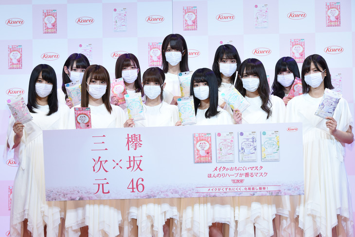 マスクを着用した欅坂46メンバー。
