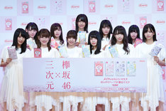 「『三次元マスク×欅坂46』新CM記者発表会」に出席した欅坂46メンバー。