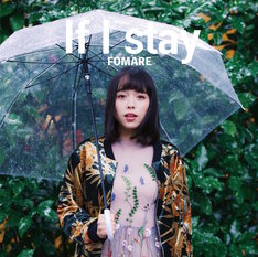 FOMARE「If I stay」ジャケット