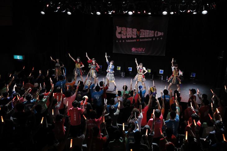 """ときめき▽宣伝部「HMV&とき宣Presents ときめきパワーを絞り出せ!渋谷マウントレーニア5日間連続8公演~その先に何がみえる?」""""総力""""公演の様子。"""