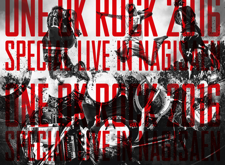 ONE OK ROCK「ONE OK ROCK 2016 SPECIAL LIVE IN NAGISAEN」ジャケット