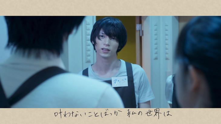「桐嶋ノドカ×爪先の宇宙 Collaboration Movie」より「言葉にしたくてできない言葉を」リリックビデオのワンシーン。