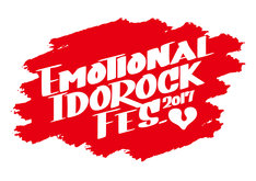 「EMOTIONAL IDORCOK FES. 2017」