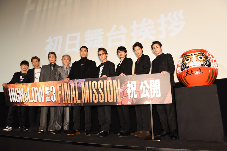 「HiGH&LOW THE MOVIE 3 / FINAL MISSION」初日舞台挨拶の様子。