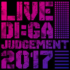 「LIVE DI:GA JUDGEMENT 2017」ロゴ