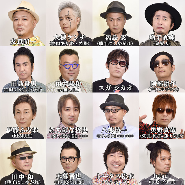 「The Covers」に出演するROOTS66のメンバー。