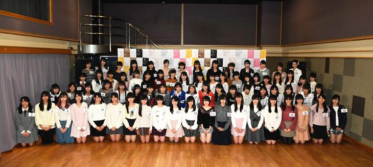 「第3回AKB48グループドラフト会議」進出者 (c)AKS