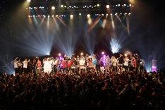 「カクバリズム 15 Years Anniversary Special」最終公演の様子。(撮影:三浦知也)