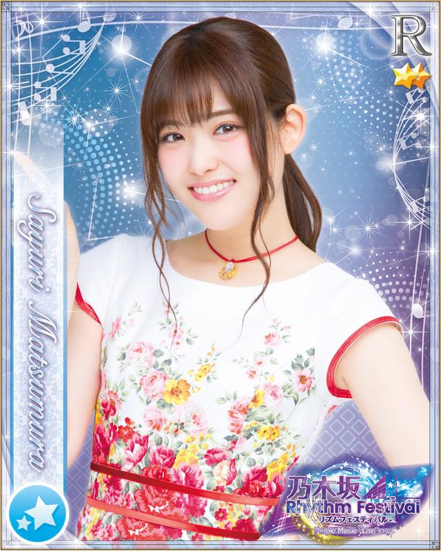松村沙友理の限定特典カードデザイン。