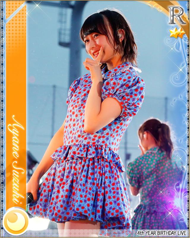 鈴木絢音の特典カードデザイン。