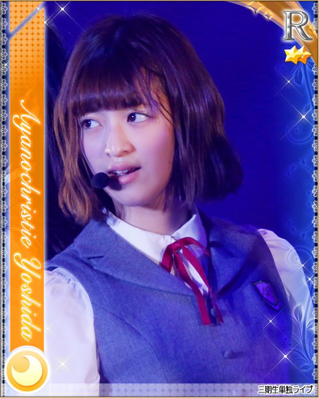 吉田綾乃クリスティーの特典カードデザイン。