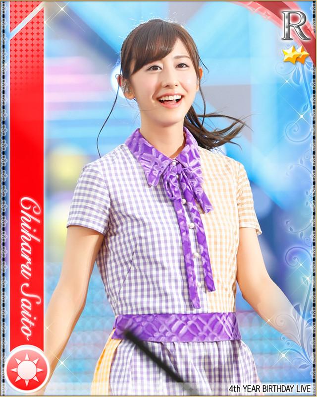 斎藤ちはるの特典カードデザイン。