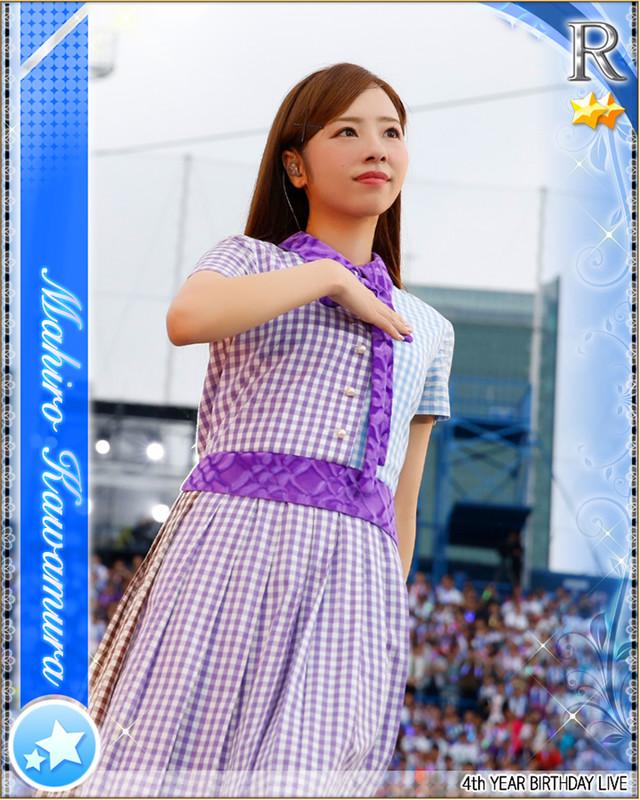 川村真洋の特典カードデザイン。