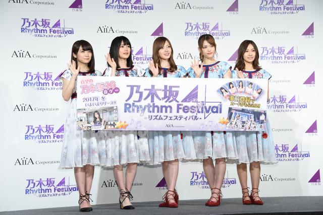 「乃木坂46リズムフェスティバル」記者発表会の様子。