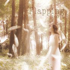 Saasha「Flapping」ジャケット
