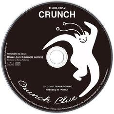 CRUNCH「てんきあめ」特典リミックスCDの盤面デザイン。