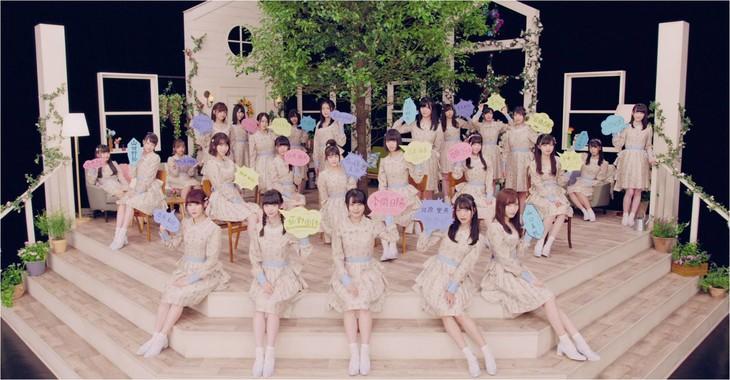 NGT48「ナニカガイル」のミュージックビデオのワンシーン。