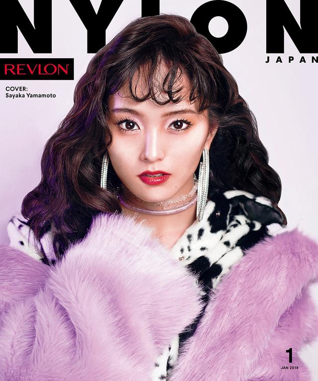 「NYLON JAPAN」2018年1月号スペシャルエディション表紙