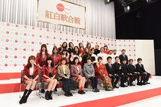 11月16日に行われた「第68回NHK紅白歌合戦」出場者発表会見の様子。