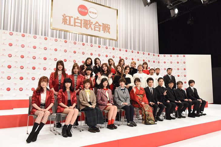 「第68回NHK紅白歌合戦」出場歌手発表会見の様子。