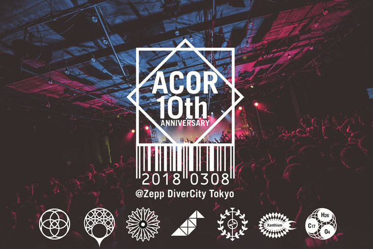 """a crowd of rebellion「10th Anniversary """"Special Setlist ZeppDC One-man Show""""」ビジュアル"""