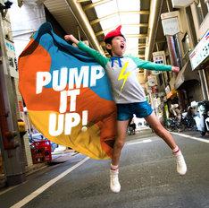 THE イナズマ戦隊「PUMP IT UP!」ジャケット