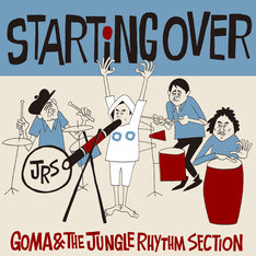 GOMA&The Jungle Rhythm section「STARTING OVER」ジャケット