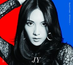 JY「Secret Crush ~恋やめられない~ / MY ID」初回限定盤ジャケット