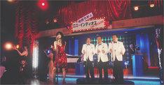 NGT48「抱いてやっちゃ桜木町」のミュージックビデオのワンシーン。